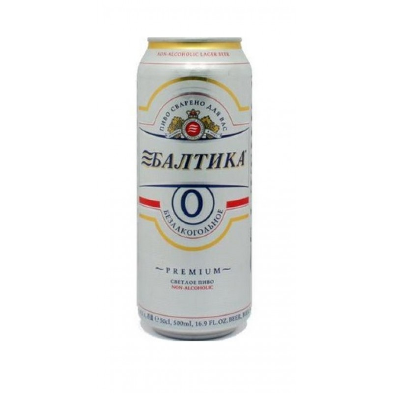 Baltika 0 Sin Alcohol Lata